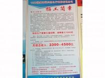 贛州市同興達電子科技有限公司