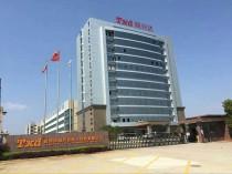 赣州市同兴达电子科技有限公司