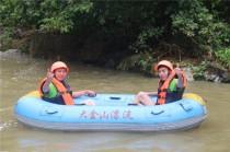 员工旅游活动